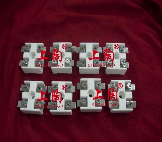 2 Way Ceramic Terminal Block